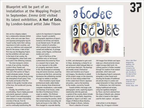 Blueprint magazine kara simsek advertisements tags blueprint magazine malvernweather Choice Image